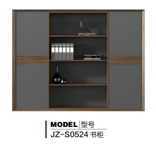 WEM-JZ-S0524